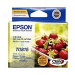 Epson 81/81N Light Cyan High Capacity Ink (T111592)