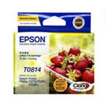 Epson 81/81N  Yellow High Capacity Claria Ink (T111492)