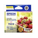 Epson 81/81N Light Magenta High Capacity Ink (T111692)