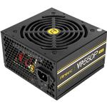 Antec VP550P PLUS 550W 80+ PSU 120mm Power Supply