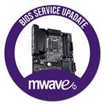 Mwave BIOS Update Service