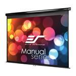 "Elite Screens Manual 135"" 4:3 Pulldown Projection Screen - Black"