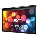 "Elite Screens Manual 135"" 16:9 Pulldown Projection Screen - Black"